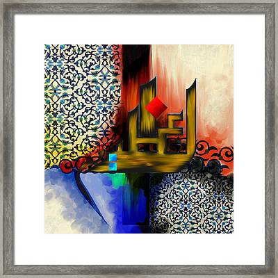 Tc Calligraphy 77 Al Azim 1 Framed Print by Team CATF