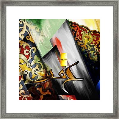 Tc Calligraphy 78 Al Ghafur 1 Framed Print by Team CATF