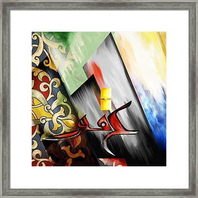 Tc Calligraphy 78 Al Ghafur Framed Print by Team CATF
