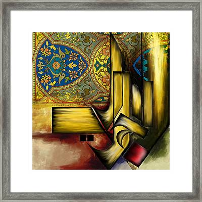 Tc Calligraphy 91 Al Jalil Framed Print by Team CATF