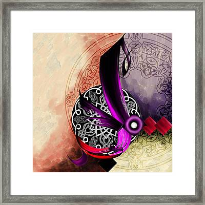 Tc Calligraphy 95 Al Majid  Framed Print by Team CATF