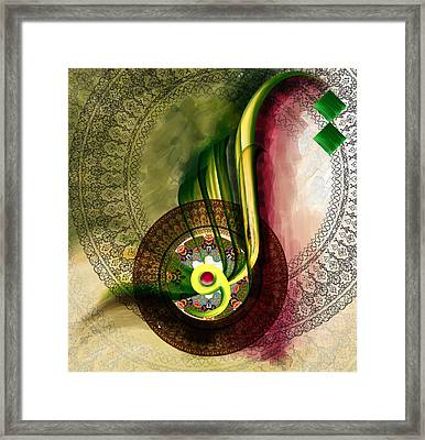 Tc Calligraphy 96 Al Wakil 1 Framed Print by Team CATF