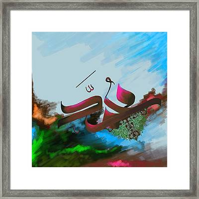 Tc Muhammad Calligraphy 5 Framed Print by Team CATF