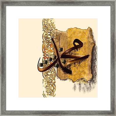 Tc Muhammad New Cali 1  Framed Print by Team CATF