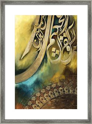 Tc Surah Yaseen 1  Framed Print by Team CATF