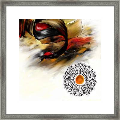 Tcm Calligraphy 10 4  Framed Print by Team CATF