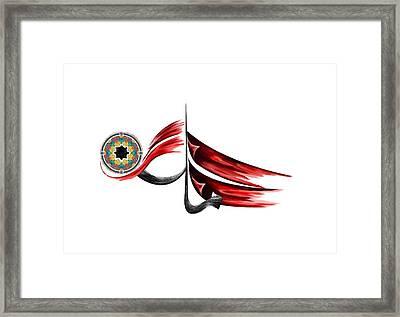 Tcm Calligraphy 11 1  Framed Print