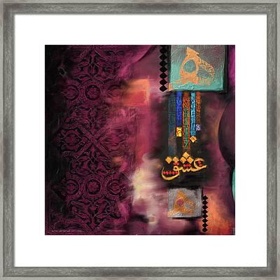 Tcm Calligraphy 12 2  Framed Print