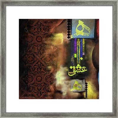 Tcm Calligraphy 12 3  Framed Print
