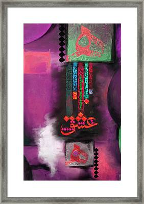 Tcm Calligraphy 12 4  Framed Print by Team CATF