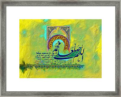 Tcm Calligraphy 13 2  Framed Print by Team CATF