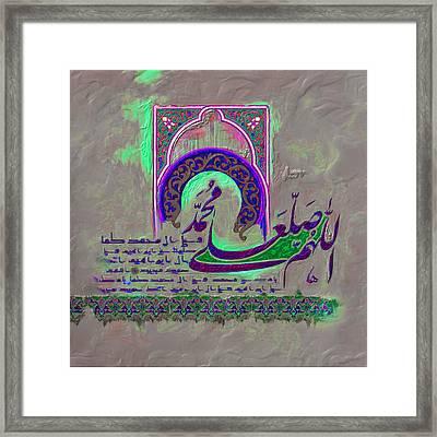 Tcm Calligraphy 13 3  Framed Print