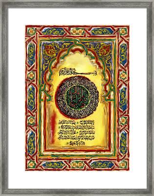 Tcm Calligraphy 14 1 Framed Print
