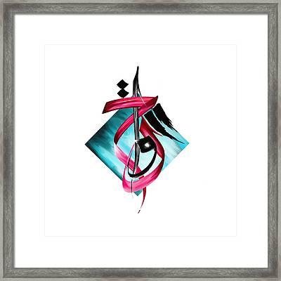 Tcm Calligraphy 15 1  Framed Print