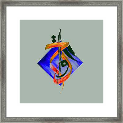Tcm Calligraphy 15 4 Framed Print