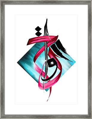 Tcm Calligraphy 15 5  Framed Print