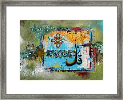 Tcm Calligraphy 17 1  Framed Print by Team CATF