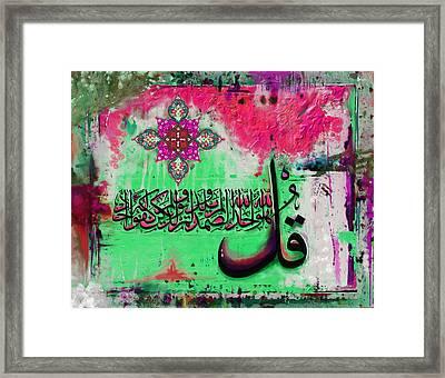 Tcm Calligraphy 17 3 Framed Print