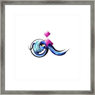 Tcm Calligraphy 19 1 Framed Print by Team CATF