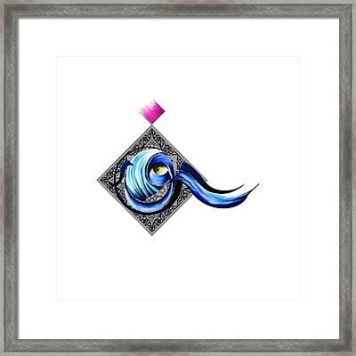 Tcm Calligraphy 19 2  Framed Print