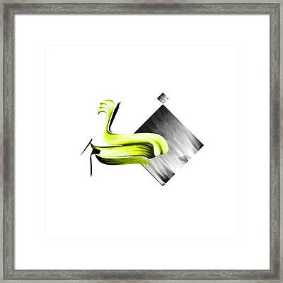 Tcm Calligraphy 20 3 Framed Print