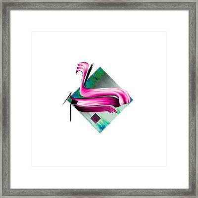 Tcm Calligraphy 20 5  Framed Print