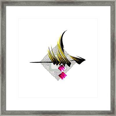 Tcm Calligraphy 22 2  Framed Print