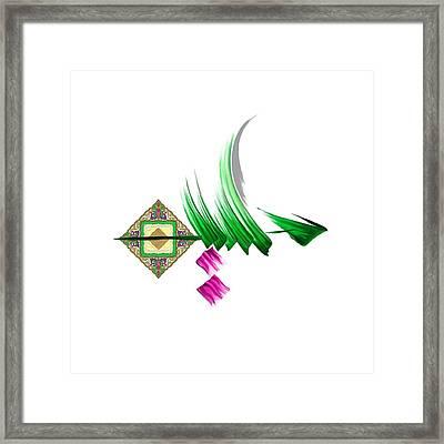 Tcm Calligraphy 22 3  Framed Print