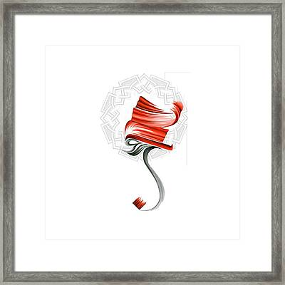 Tcm Calligraphy 23 4 Framed Print by Team CATF