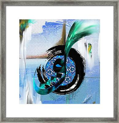 Tcm Calligraphy 3 4 Framed Print by Team CATF