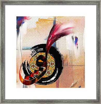 Tcm Calligraphy 3 Framed Print by Team CATF