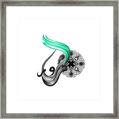 Tcm Calligraphy 37 2  Framed Print by Team CATF