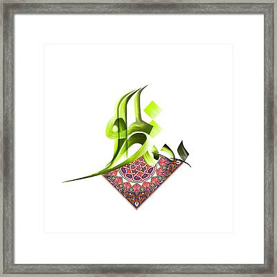Tcm Calligraphy 39 1  Framed Print by Team CATF
