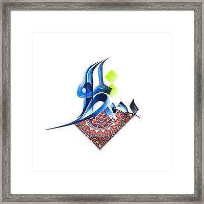 Tcm Calligraphy 39 2  Framed Print by Team CATF
