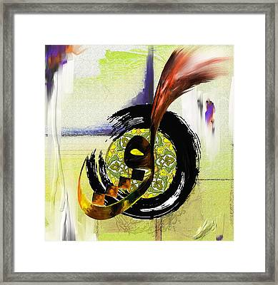 Tcm Calligraphy 3c Framed Print by Team CATF
