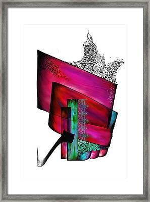 Tcm Calligraphy 4 5 Framed Print
