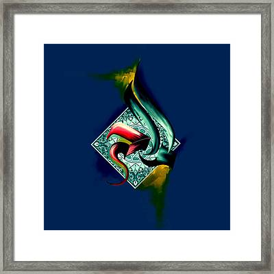 Tcm Calligraphy 45 4 Al Muhyi Framed Print by Team CATF