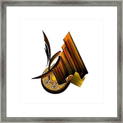 Tcm Calligraphy 46 1 Al Basit Framed Print by Team CATF