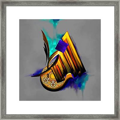 Tcm Calligraphy 46 4 Al Basit Framed Print by Team CATF