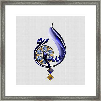 Tcm Calligraphy 47 1 As Sami Framed Print by Team CATF