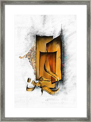 Tcm Calligraphy 5 2 Framed Print by Team CATF
