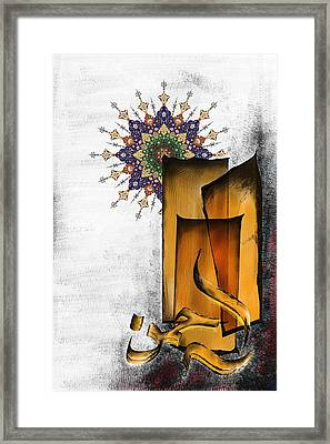 Tcm Calligraphy 5 4 Framed Print by Team CATF
