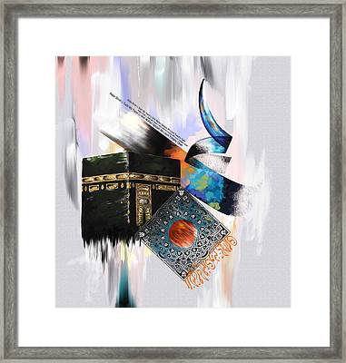 Tcm Calligraphy 7 3 Framed Print by Team CATF