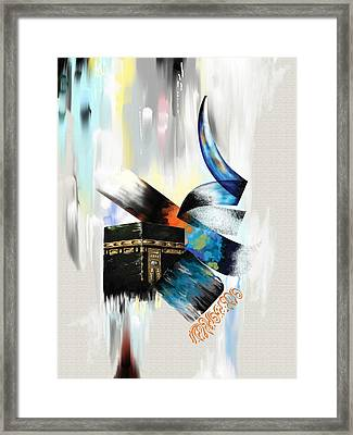 Tcm Calligraphy 7  Framed Print by Team CATF