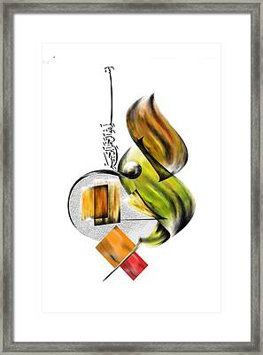 Tcm Calligraphy 8 1 Framed Print