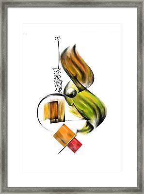 Tcm Calligraphy 8 2 Framed Print