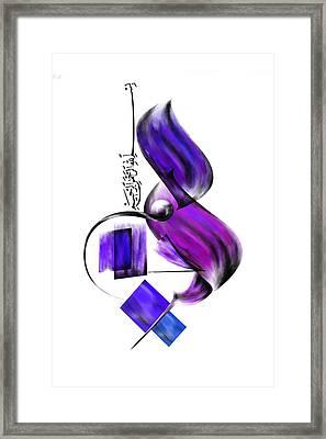 Tcm Calligraphy 8 5  Framed Print