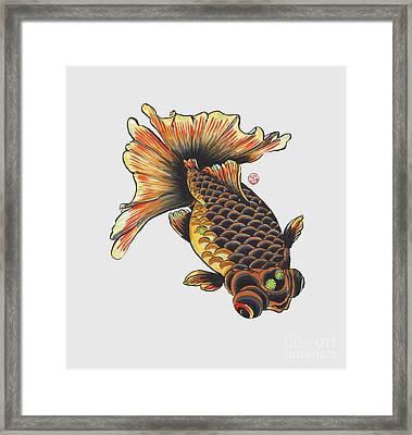 Telescope Goldfish Framed Print by Shih Chang Yang