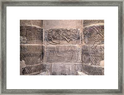 Temple Of Philae - Egypt Framed Print