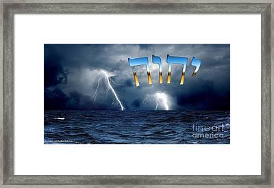 Tetragrammaton Framed Print by Italian Art